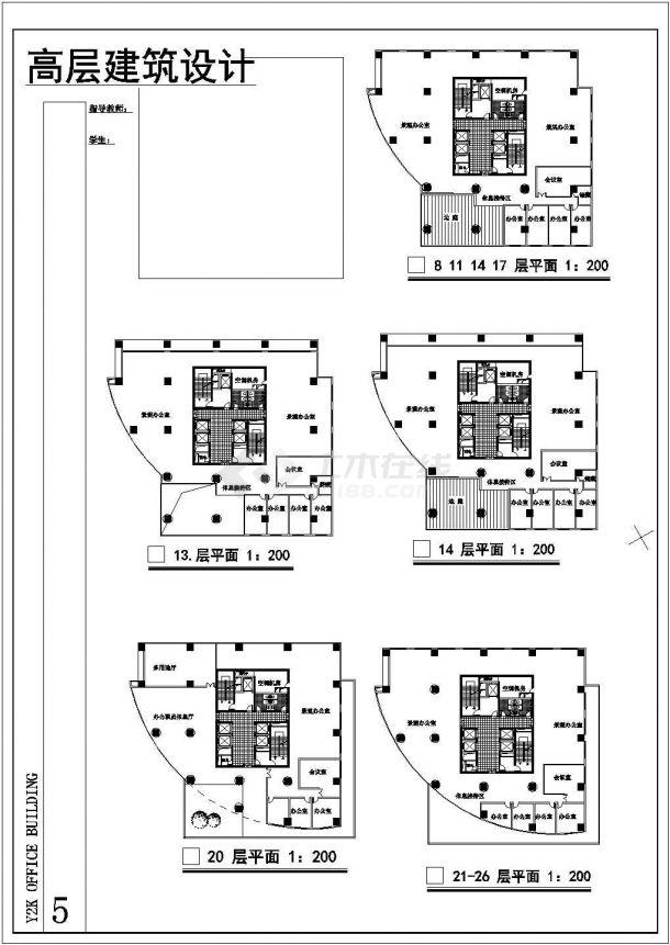 重庆市北碚区某26层框架结构住宅楼全套建筑设计CAD图纸-图二