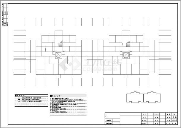 某11层框剪桩基住宅楼设计cad全套结构施工图(含设计说明,含建施图)-图一