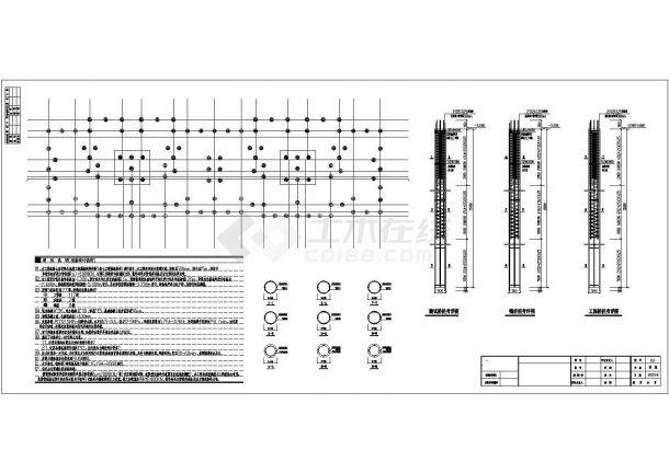 某11层框剪桩基住宅楼设计cad全套结构施工图(含设计说明,含建施图)-图二