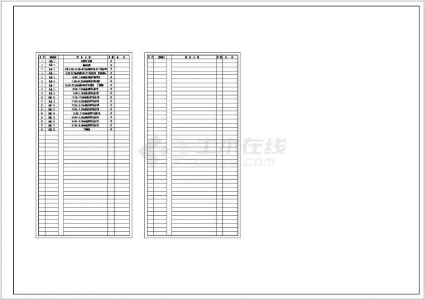 某18层纯剪力墙结构住宅楼设计cad全套结构施工图纸(含设计说明,含计算书,含施工组织设计)-图一