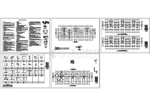短肢剪力墙小高层住宅建筑结构设计施工cad图纸,共十三张-图二