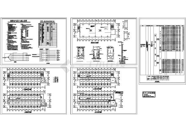 广东学生公寓住宅电气系统设计施工cad图纸,共五张-图一