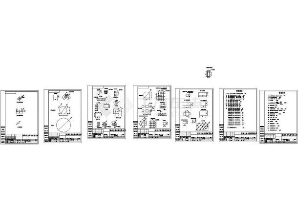 典型GCK型低压开关柜设计cad模具零部件图(甲级院技术)-图一