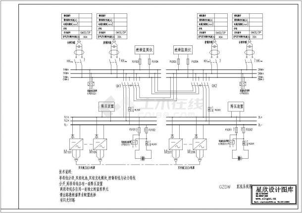 某小型直流屏系统电气原理设计CAD平面图纸-图一