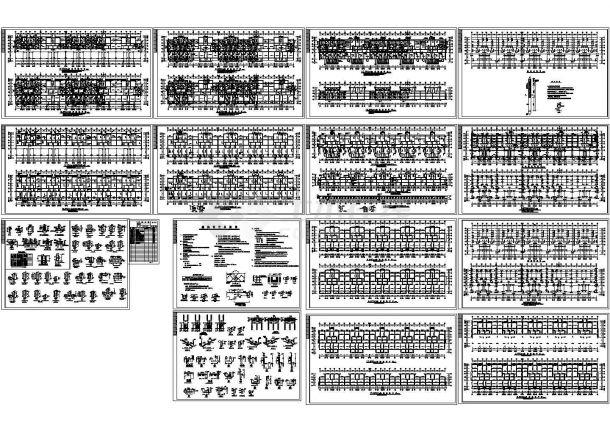 六层异型柱框架结构住宅楼结构施工cad图,共十六张-图一