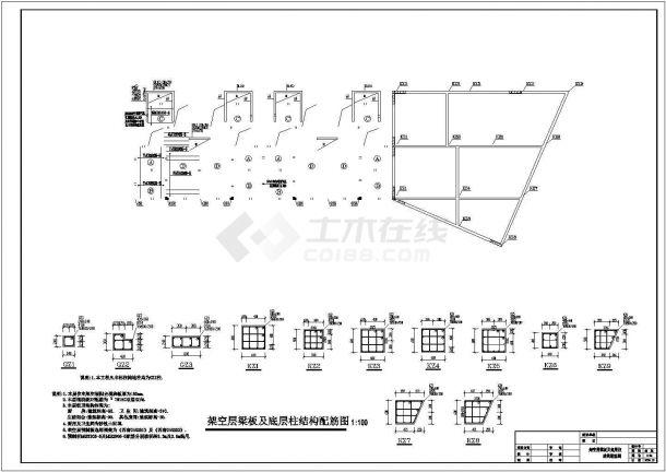 某五层框架结构住宅楼设计cad全套结构施工图(含结构设计说明)-图一