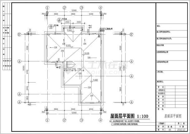 某现浇混凝土框架结构私人别墅设计cad全套结构施工图(含设计说明,含建筑设计)-图一