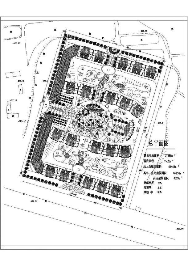 某高档多层住宅小区规划设计cad施工总图(含经济技术指标,带效果图)-图一