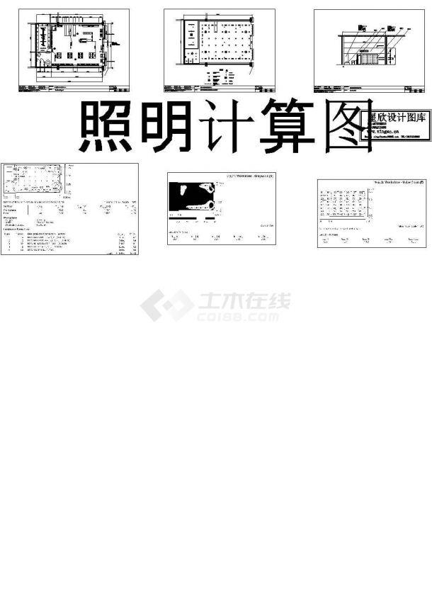 郑州市某大型国外服装专卖店照明系统设计CAD施工图-图一