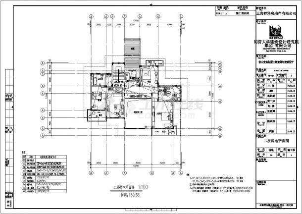 某二层带地下室层框架结构高级别墅弱电设计cad全套电气施工图(含设计说明)-图一