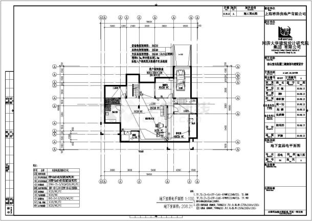 某二层带地下室层框架结构高级别墅弱电设计cad全套电气施工图(含设计说明)-图二