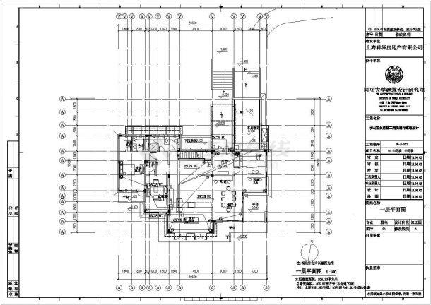 某二层带地下室层框架结构新式风格别墅弱电设计cad全套电气施工图(含设计说明)-图一