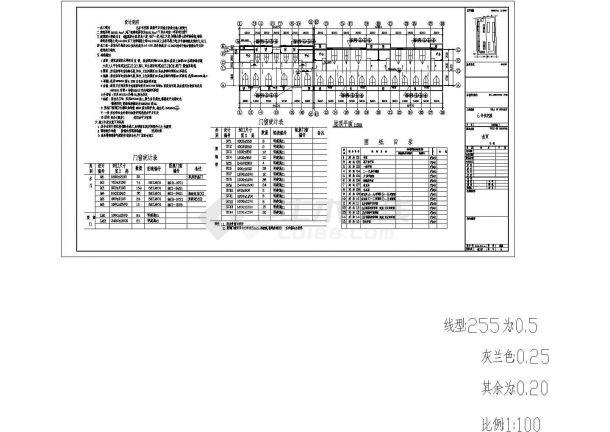 [湖南]某六层住宅楼建筑施工图CAD-图二