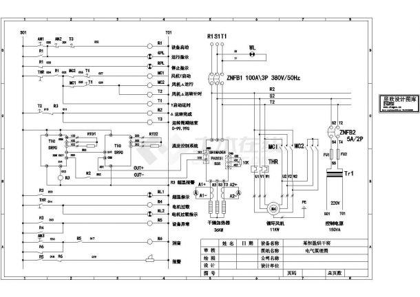 某干燥窑电气原理设计cad图纸-图一