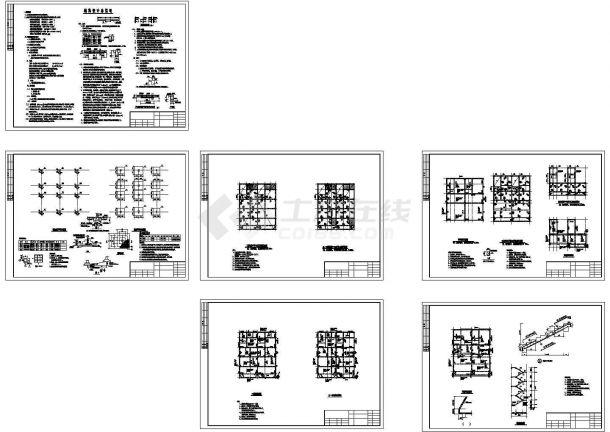 某多层私人住宅楼设计cad全套结构施工图(含设计说明)-图二