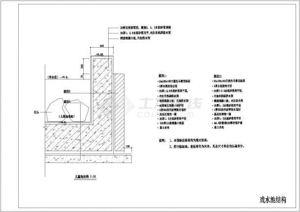海南小区园林景观工程施工图全套(含设计总说明)-图一