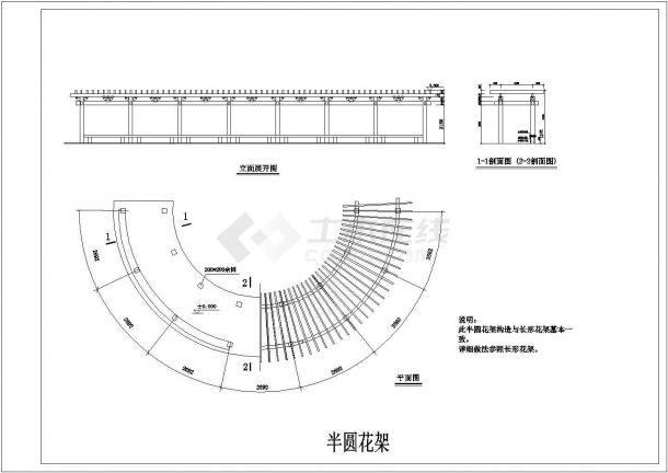 海南小区园林景观工程施工图全套(含设计总说明)-图二