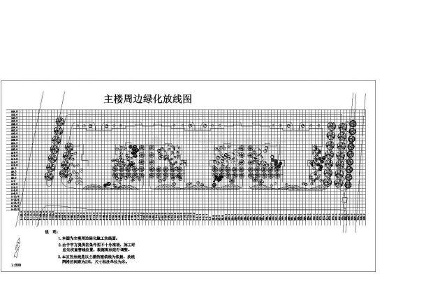 某高层住宅园林景观设计套图CAD-图二