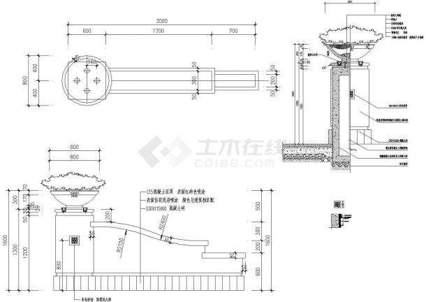 南京小区商业区园林景观工程全套施工图-图二