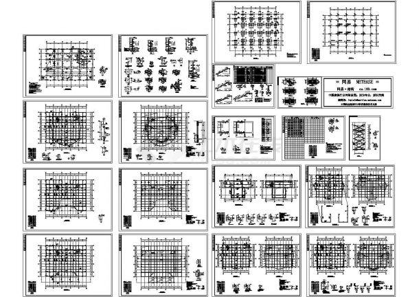 某地区劳动局办公楼框架结构设计施工图-图一
