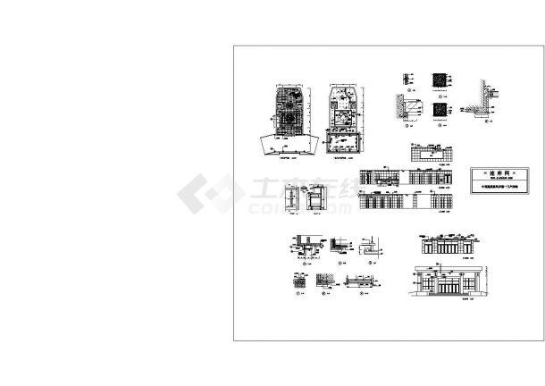 某酒店大厅室内装修设计cad全套平立面施工图(甲级院设计)-图二