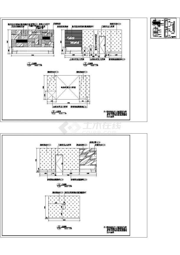 大酒店名世会室内装饰装修设计cad全套平立面 施工图(标注详细)-图一