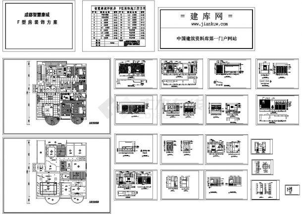 [成都]某住宅楼室内装修设计cad施工方案图(甲级院设计)-图一