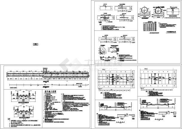 某道路结构cad设计全套施工图(含设计施工说明)-图一