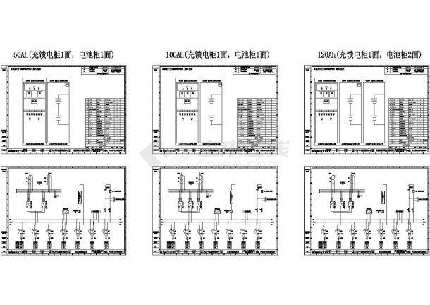 山东申丰水泥集团--直流屏设计cad布局图原理图(含3种不同规格设计)-图一