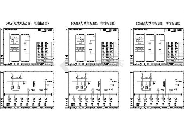 山东申丰水泥集团--直流屏设计cad布局图原理图(含3种不同规格设计)-图二