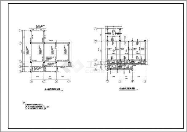 某底框结构戒毒所建筑施工设计图纸-图一
