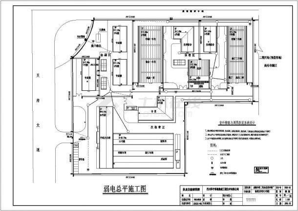 北京顺义区某大型印刷厂总平监控设计CAD施工图-图一