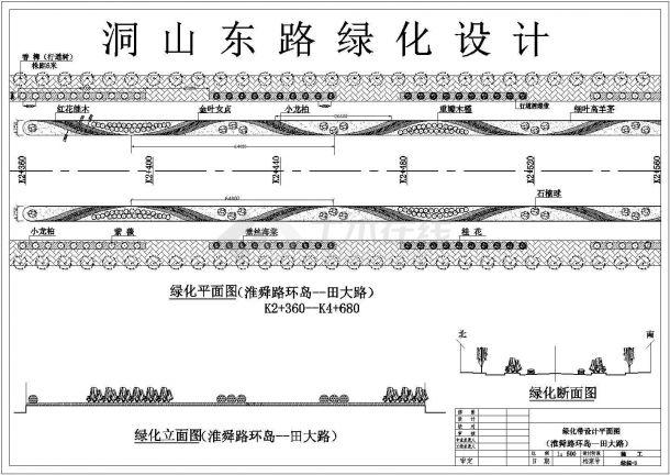 洞东三块板道路绿化规划设计cad施工平面图(甲级院设计)-图二
