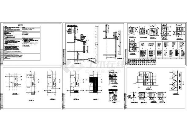 某三层砖混结构别墅(建筑面积240.2平方米)设计cad全套建施图(含设计说明)-图二