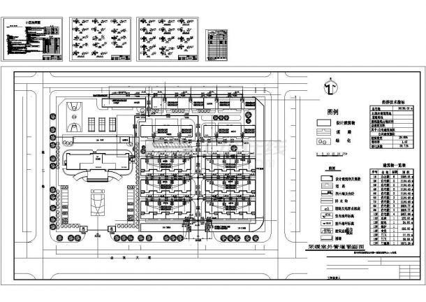 某地区大型小区采暖室外管道系统布置设计施工CAD图纸-图一
