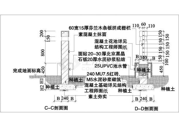 某公共部分围墙设计cad建筑施工详图-图二