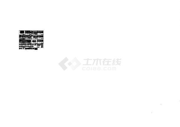 南京市商业建筑全套CAD设计方案图(含分段示意图)-图一