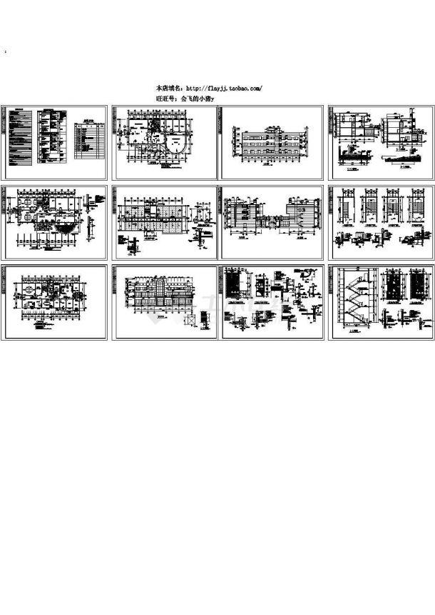 1405平米三层工具公司办公楼建筑设计施工cad图,共十二张-图二