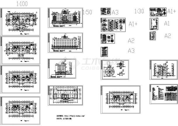 4687平方米欧式轮胎厂五层办公楼建筑结构设计施工cad图纸,共十六张-图二