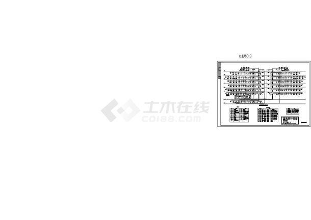 北京昌平区某大学图书馆消防系统设计CAD施工图-图二