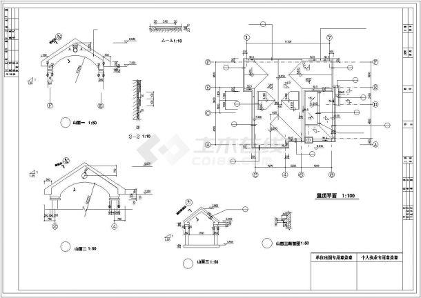 湘潭市鑫富花园小区3层框混结构单体别墅建筑设计CAD图纸-图一