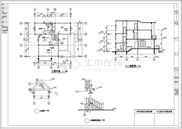 湘潭市鑫富花园小区3层框混结构单体别墅建筑设计CAD图纸-图二