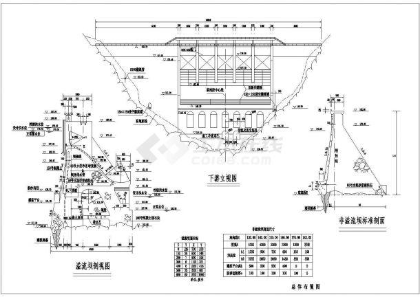 成都市某城镇砌石坝总体布置建筑设计CAD施工图-图一