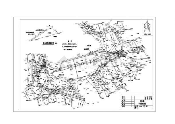 沈阳市某大型水库除险加固工程建筑设计CAD施工图-图二
