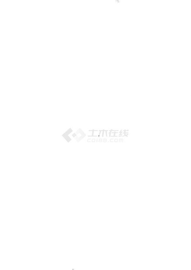 武汉某私人养殖水库大坝除险加固工程建筑设计CAD施工图-图一