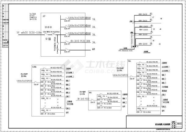 某三层办公楼电气设计方案CAD图纸(共6张图)-图一