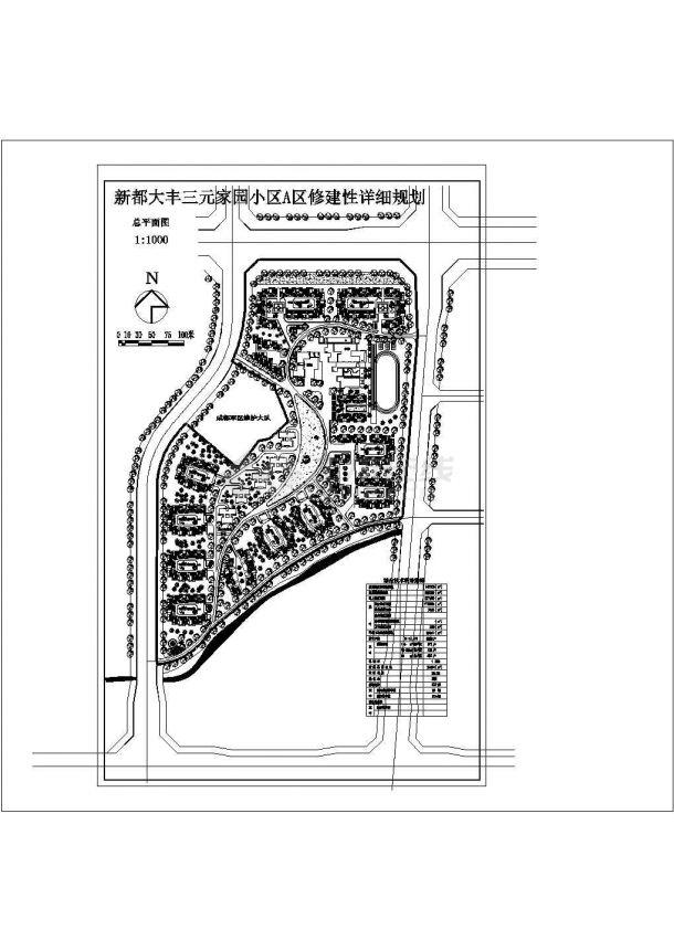 乌鲁木齐市某新建小区总平面规划设计CAD图纸(占地15万平米)-图一
