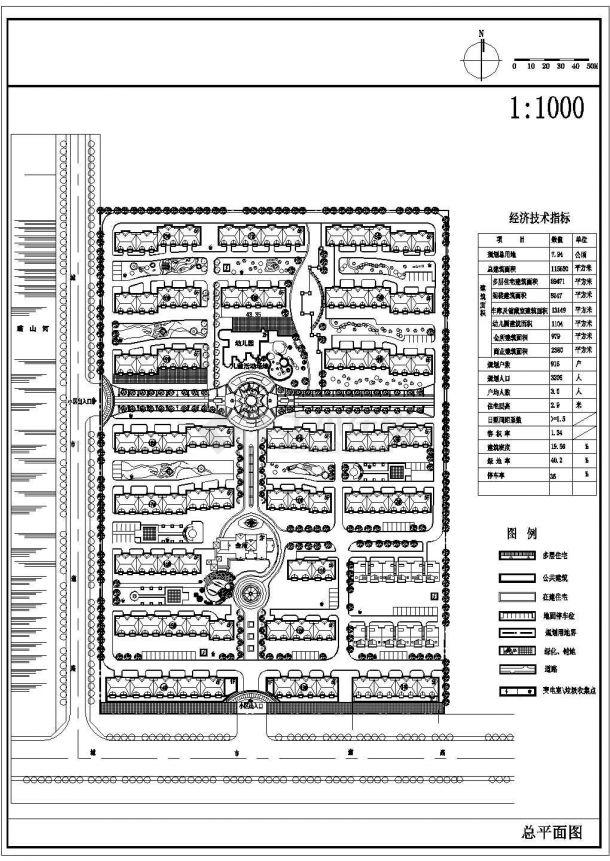 烟台市某新建小区总平面规划设计CAD图纸(占地8公顷)-图一