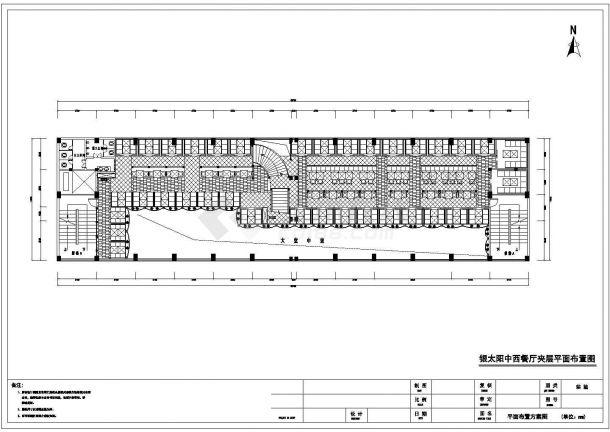 【常州】高档中餐厅装修施工CAD图纸-图二