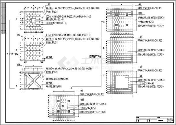 广东某工厂改造公园景观设计施工全套CAD图-图二